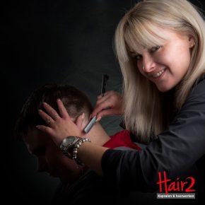 Hair2 - Laura